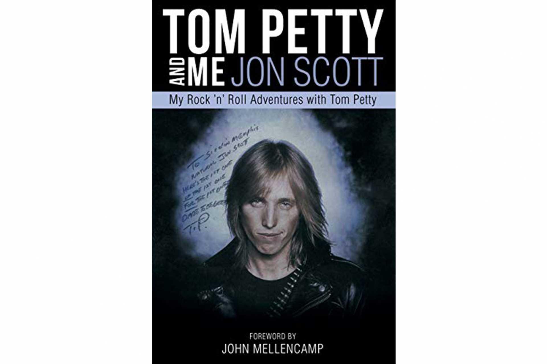 トム・ペティとの思い出を綴った書籍が発売