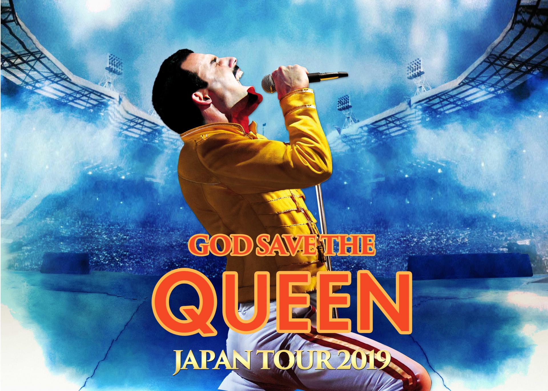 """史上最高と認められた""""QUEEN""""トリビュートバンド GOD SAVE THE QUEEN、3年連続の来日公演決定!"""