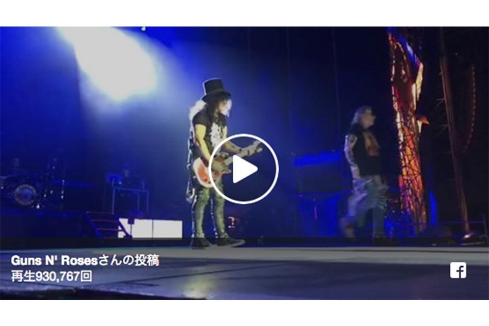 ガンズ・アンド・ローゼズ〈Not In This Lifetime〉ツアーのライヴ映像が公開