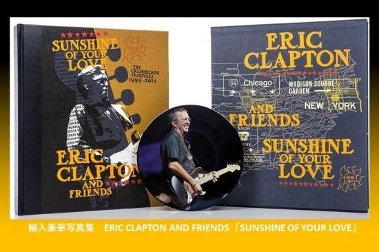 エリック・クラプトン 輸入豪華写真集 『サンシャイン・オブ・ユア・ラヴ』