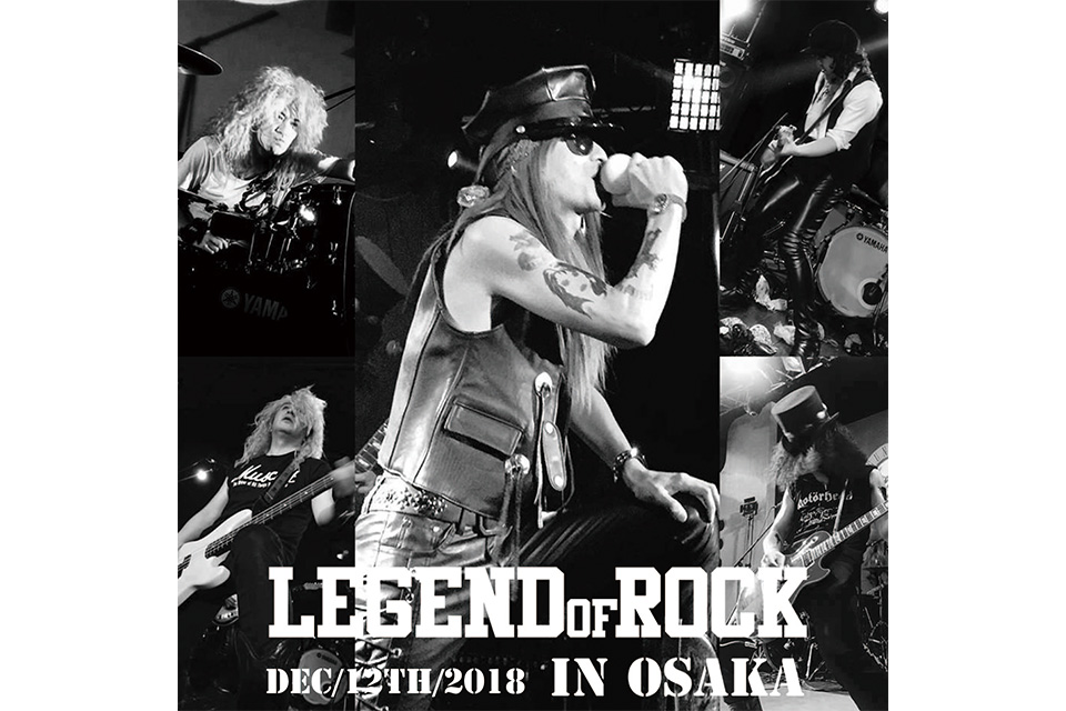 12月12日に開催される「LEGEND OF ROCK IN OSAKA」の新たな告知映像が公開。第2弾の出演はGUNS LOVE ROSES!!