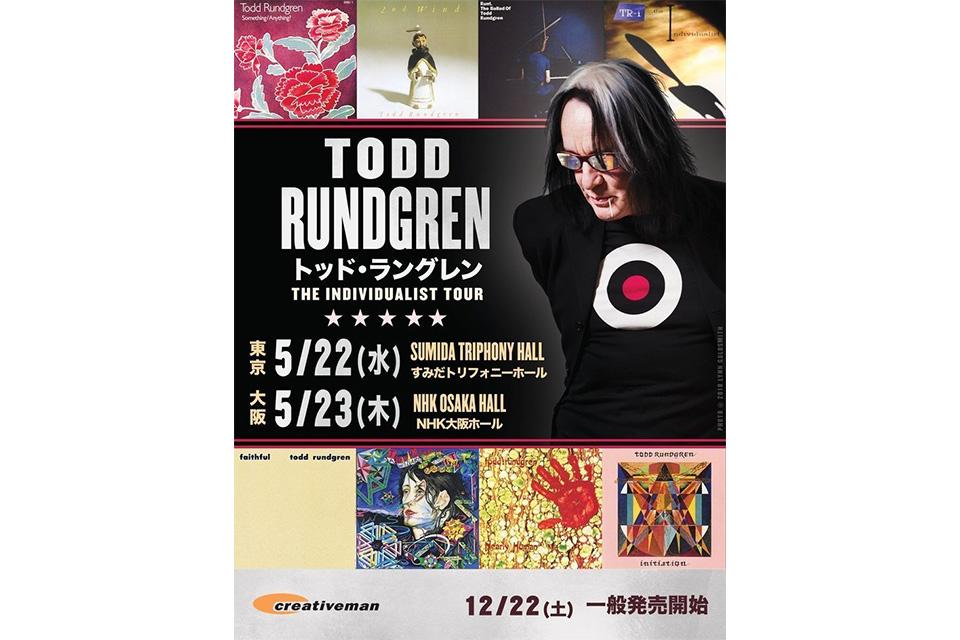 トッド・ラングレンが自叙伝に基づくユニークなツアーを発表、日本公演も決定