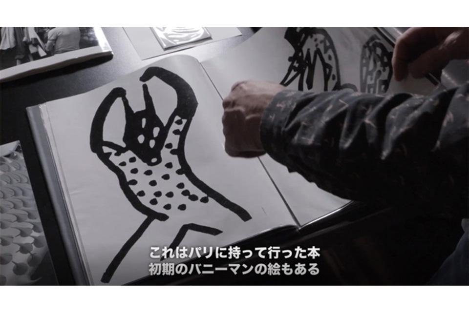 ストーンズ『ヴードゥー・ラウンジ・アンカット』のデザイナーが語るアートワークの製作秘話、映像公開