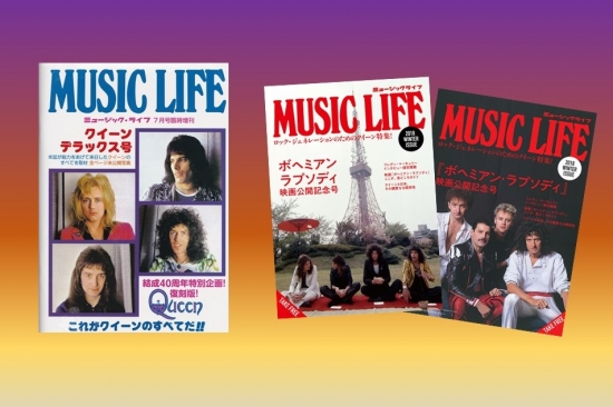 MUSIC LIFE増刊 『クイーン・デラックス号』 (復刻版/蔵出し販売)
