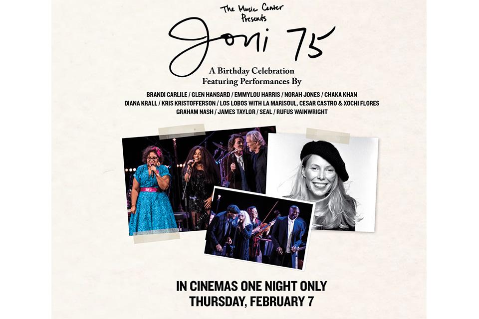 ジョニ・ミッチェル75歳のトリビュート公演が映画館で上映、CDも発売