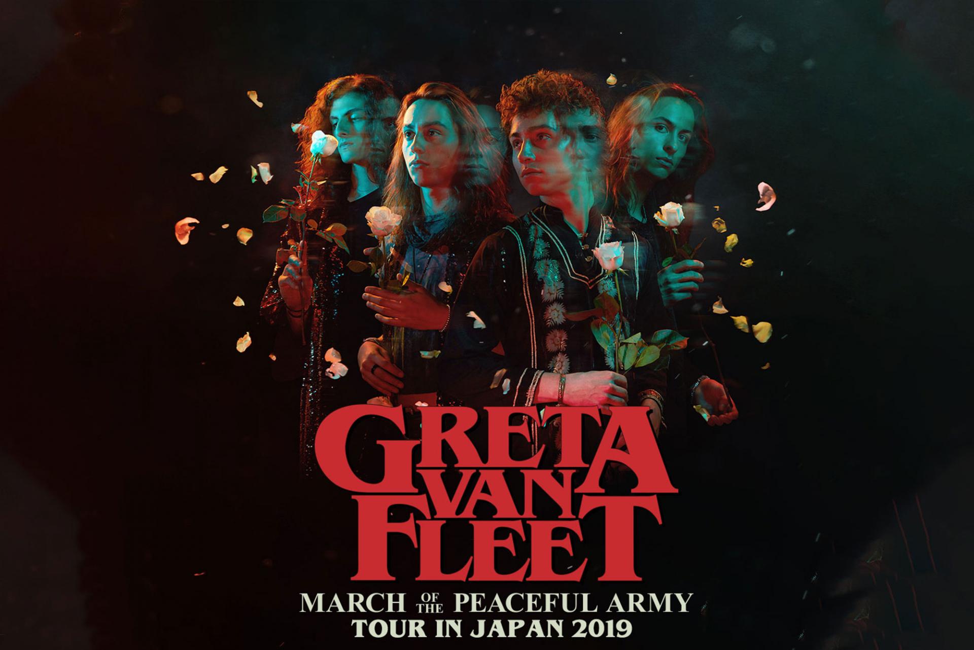 グレタ・ヴァン・フリート、バンド名の由来は地元に住む老婦人のフルネーム