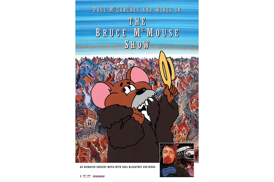 ポール・マッカートニーの幻の映画『ブルース・マクマウス・ショウ』が一日限りの劇場公開