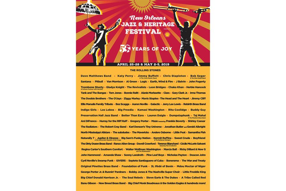 50周年を迎えたニューオーリンズ・ジャズ・フェスティバルの豪華ラインナップが発表