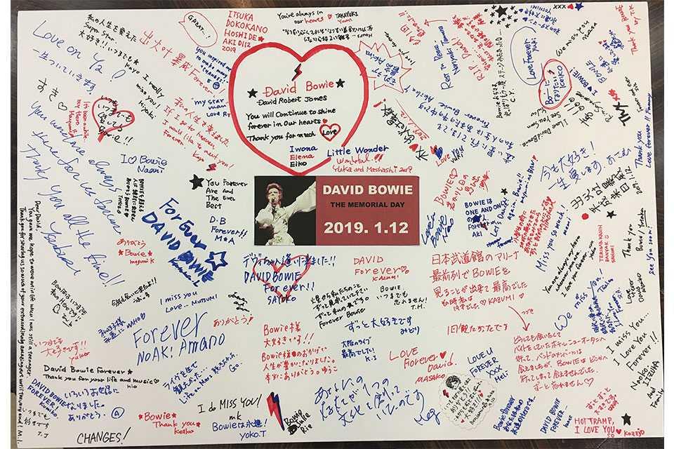 """1月12日、 """"DAVID BOWIE THE MEMORIAL DAY""""にファン400人が来場"""
