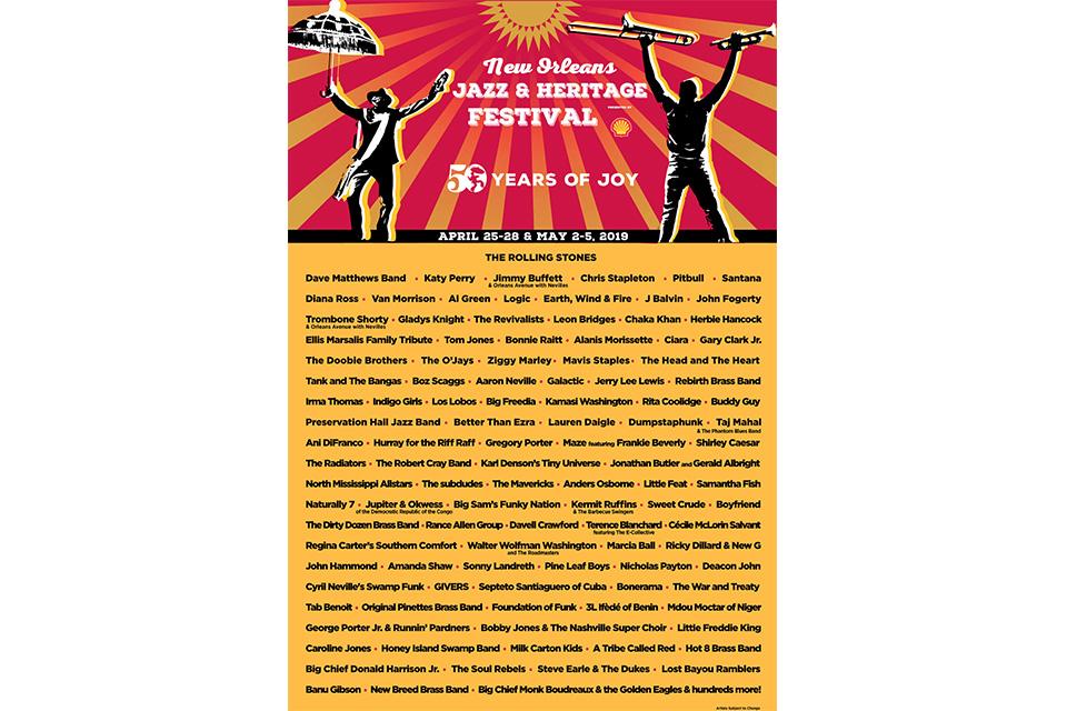 ダイアナ・ロスがニューオーリンズ・ジャズ・フェスティバルに出演