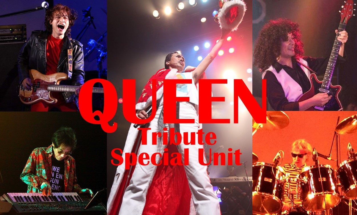 Vintage Hits Parade & MUSIC LIFE CLUB presents LEGEND OF ROCK in OSAKA Tribute to QUEEN