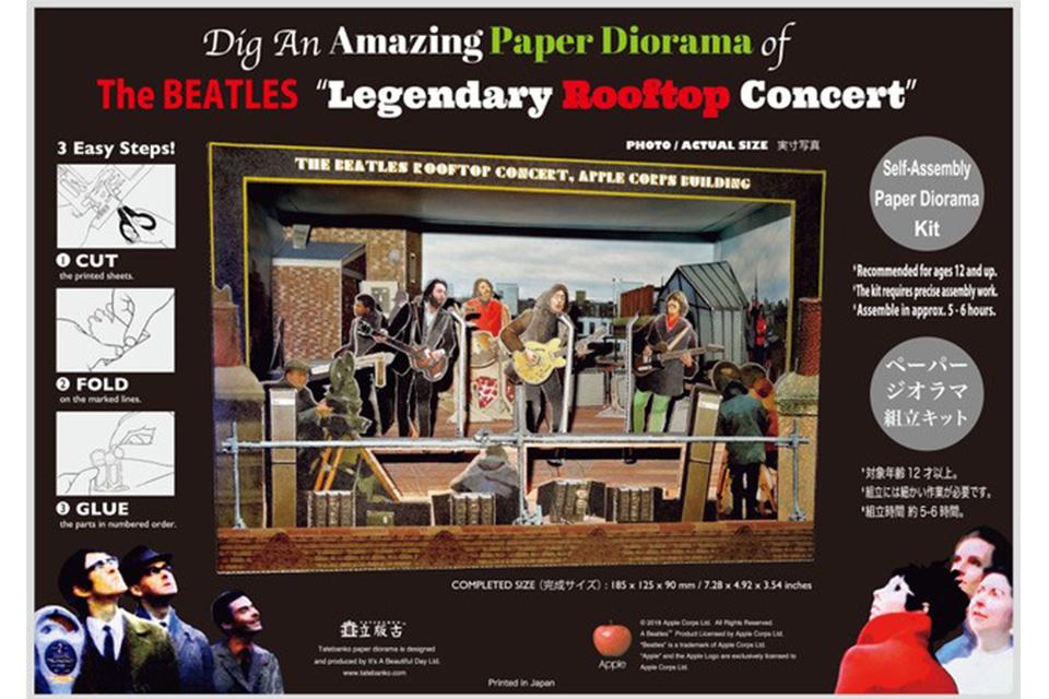 ザ・ビートルズ「ルーフトップ・コンサート」50周年を記念した〈立版古(たてばんこ)〉登場