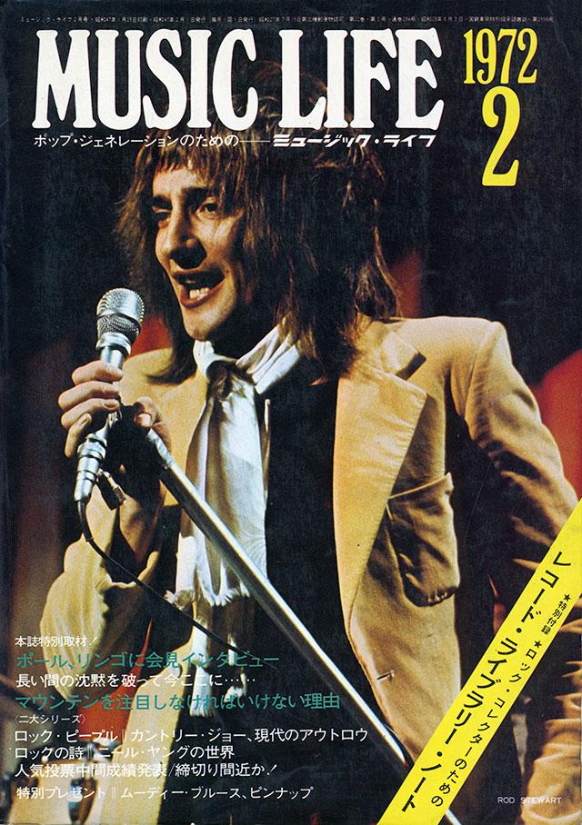 1972年02月号