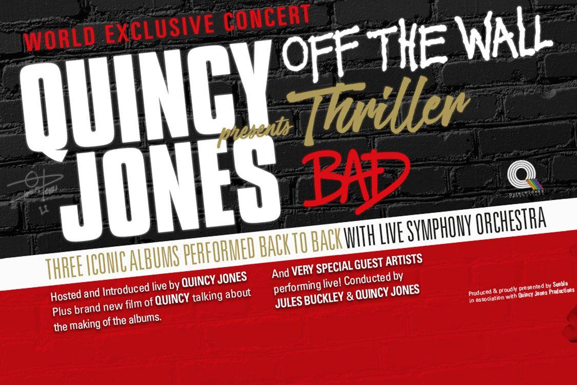 クインシー・ジョーンズがマイケル・ジャクソンのアルバムをオーケストラ演奏