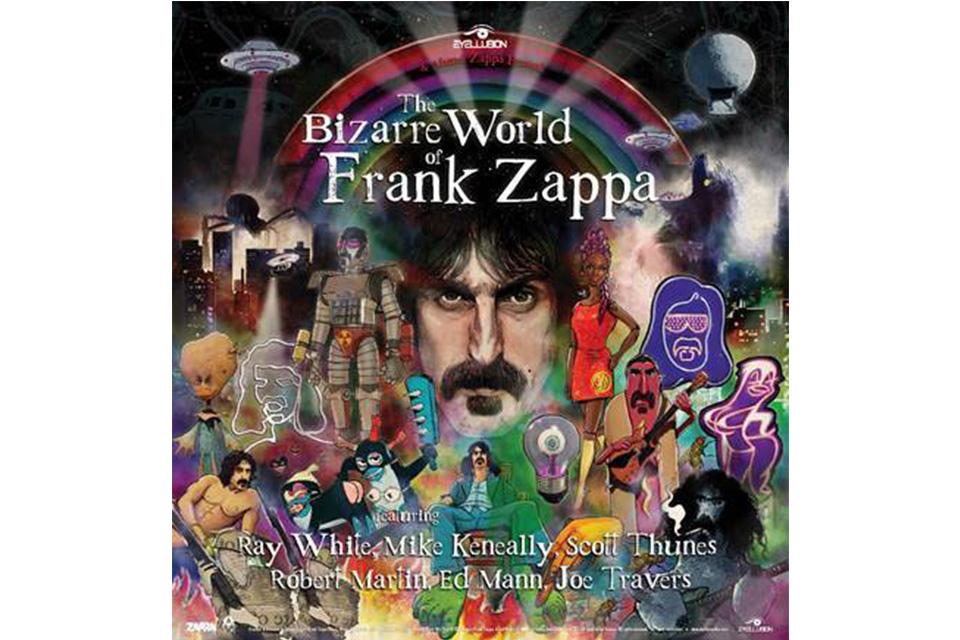 フランク・ザッパのホログラムが語るプロモーション・ビデオが初公開