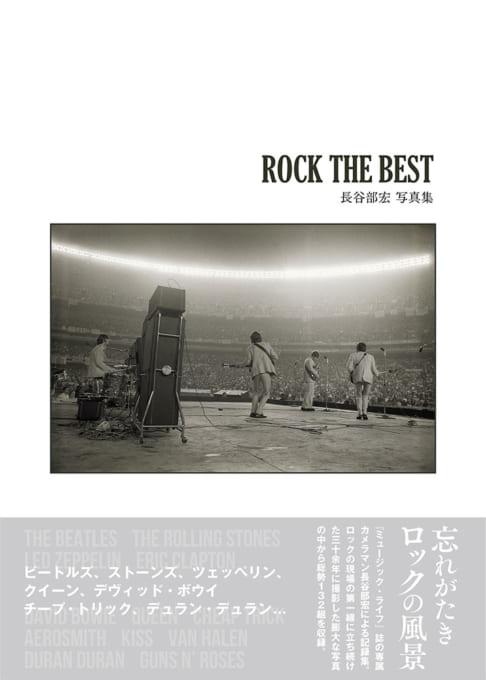 日本で初めてビートルズを撮り、最もクイーンを撮ったカメラマン、長谷部宏の決定版!! ロック黄金時代を1冊に凝縮!!