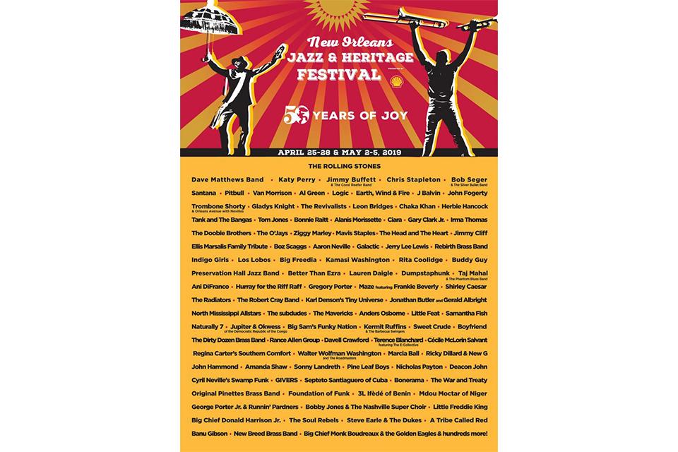 フリートウッド・マックがニューオーリンズ・ジャズ・フェスティバルをキャンセル