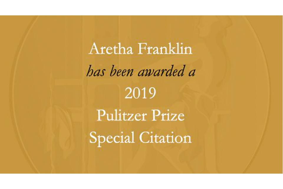 故アレサ・フランクリンがピューリッツァー賞「特別賞」を受賞