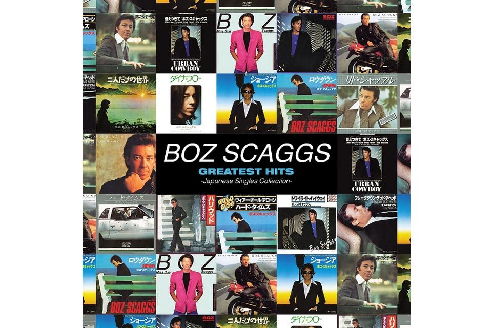 ボズ・スキャッグス、全曲世界初DVD化の貴重なビデオ集付き最新ベスト盤と、国内生産の7インチ盤が発売