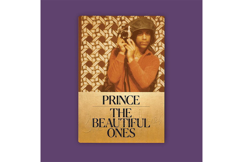 プリンスの回想録『The Beautiful Ones』がついに完成、10月29日発売決定!