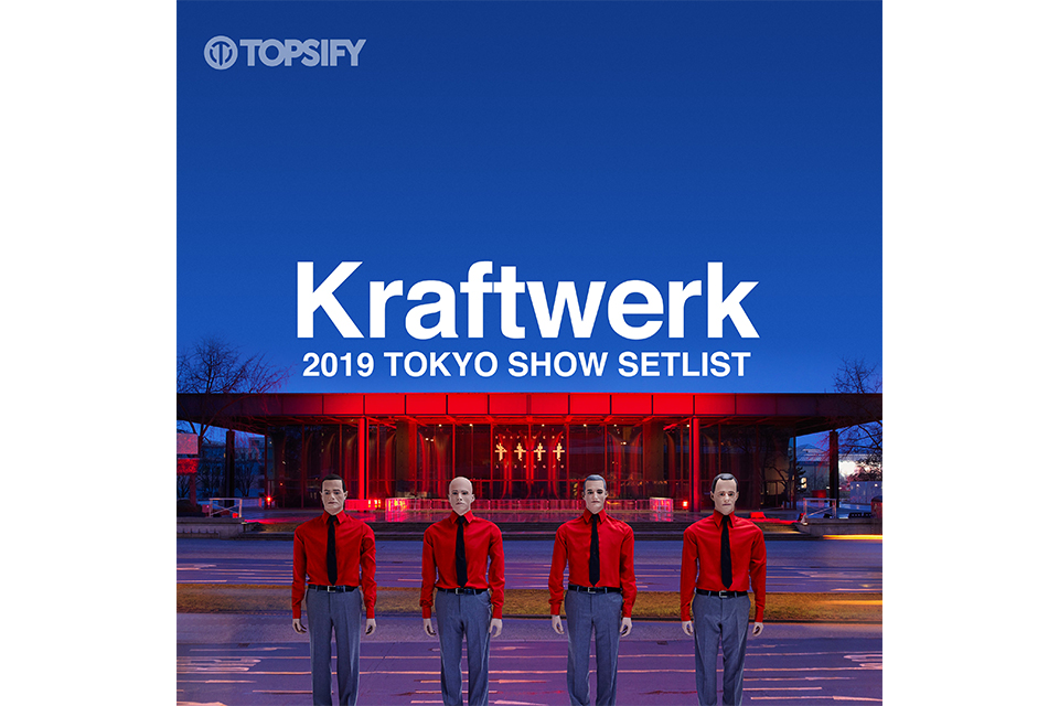 来日公演が大盛況だったクラフトワーク、東京公演初日のセットリストのプレイリストが公開!