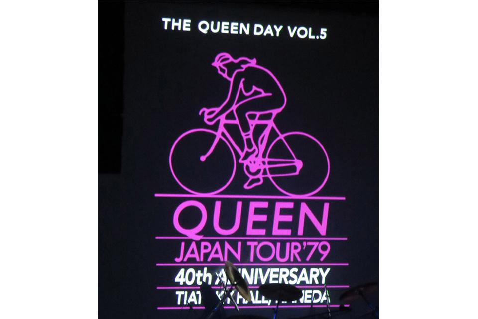 日本中のクイーン・ファンが一堂に会した『クイーン・デイ VOL.5』イベント・レポート