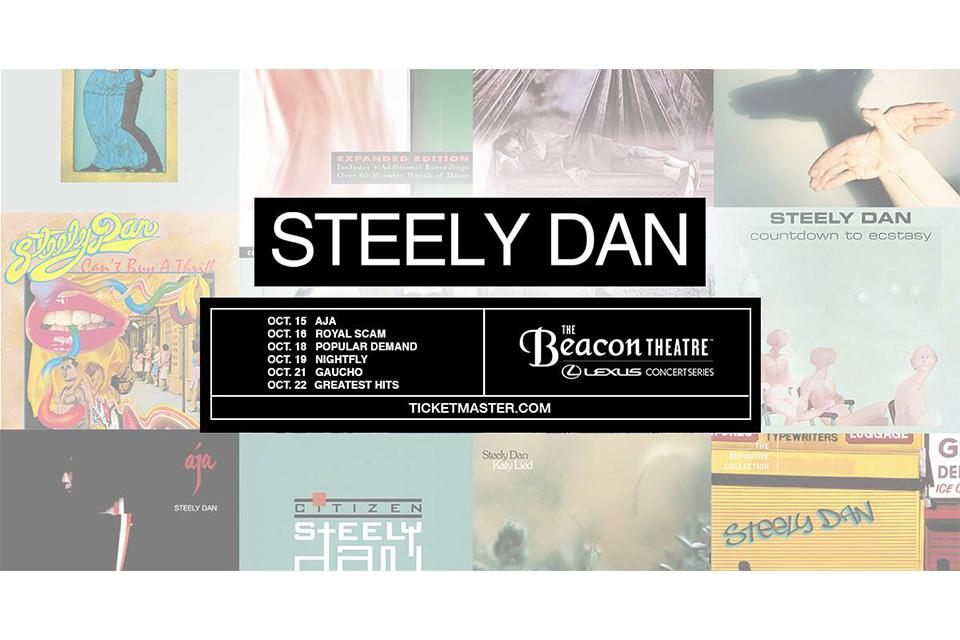 スティーリー・ダンの「Sweet」ツアーがスタート