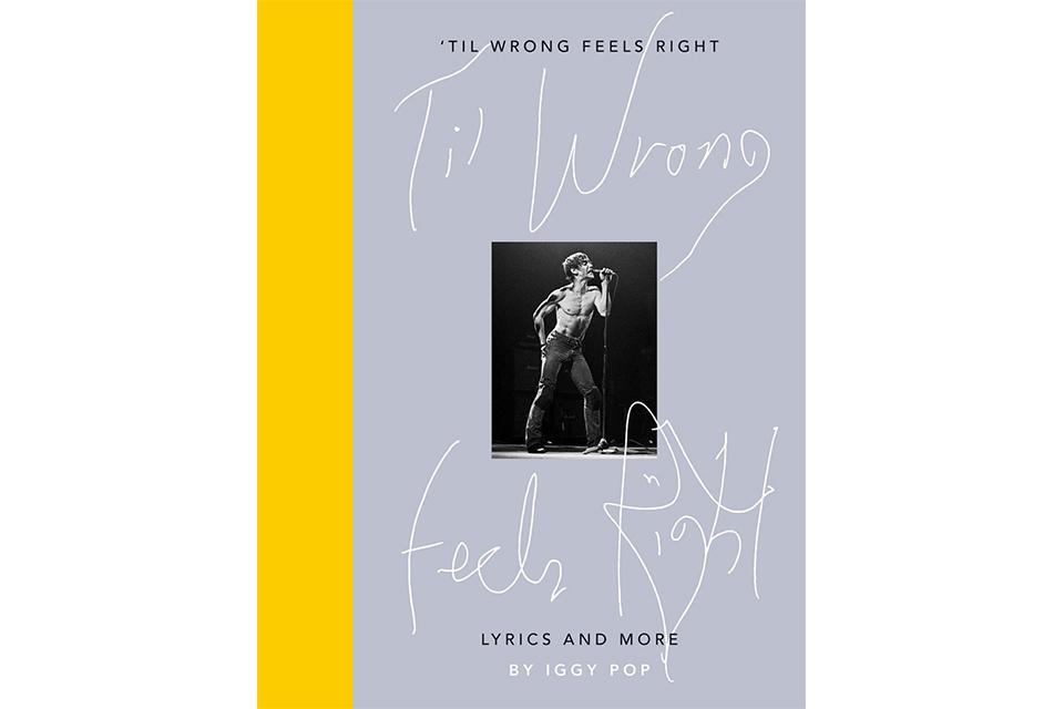 イギー・ポップの歌詞やエッセイが綴られた新刊、9月発売