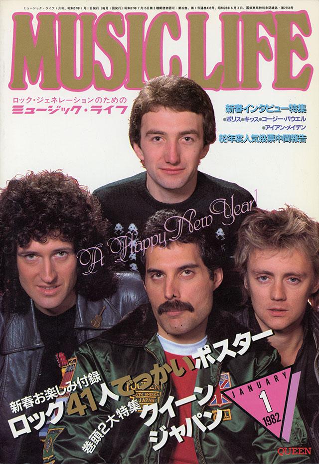 1982年01月号