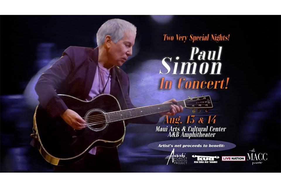 ポール・サイモンが50年ぶりのハワイ公演を発表