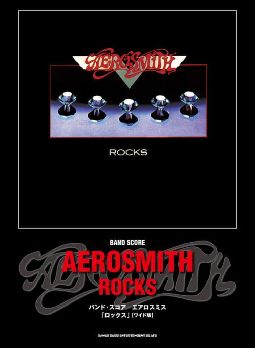エアロスミスの最高傑作と誉れ高い名盤「ロックス」のバンド・スコア、24年の年月を経てワイド版シリーズで復刻!
