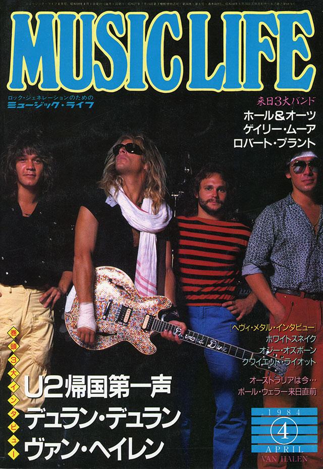 1984年04月号