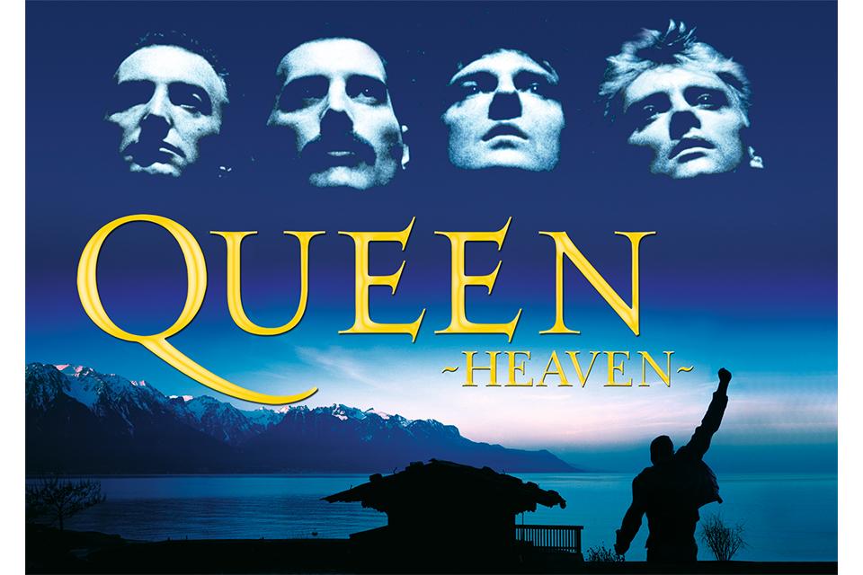 チケット完売が続くクイーンの全天周ドーム映像作品『QUEEN -HEAVEN-』のミニ・トークショー&応援上映の開催が決定!