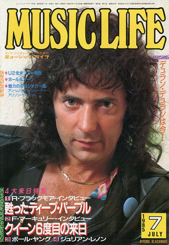 1985年07月号