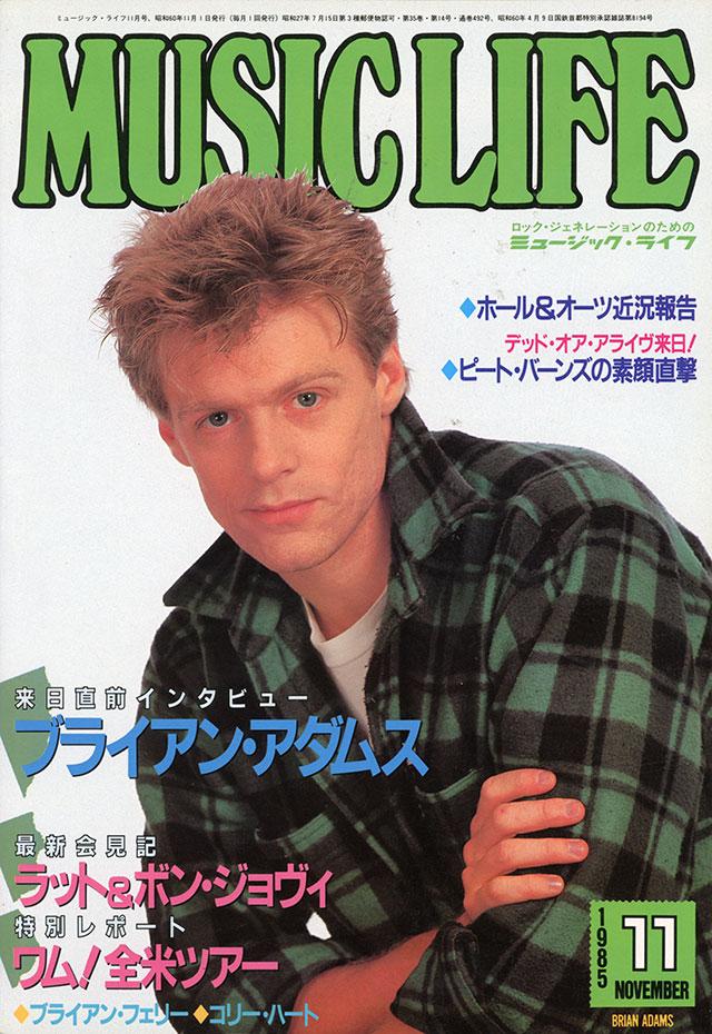 1985年11月号