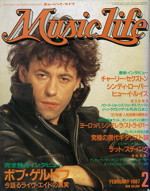 1987年02月号