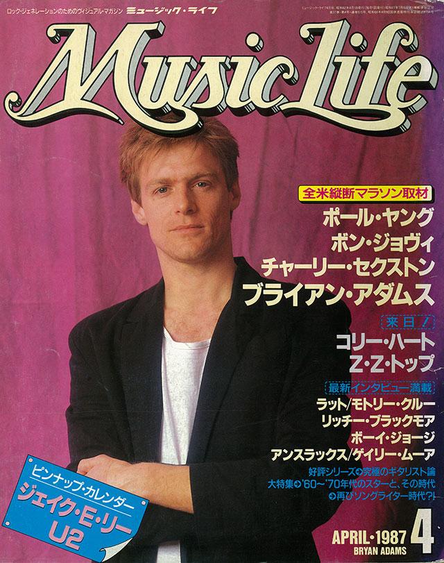 1987年04月号