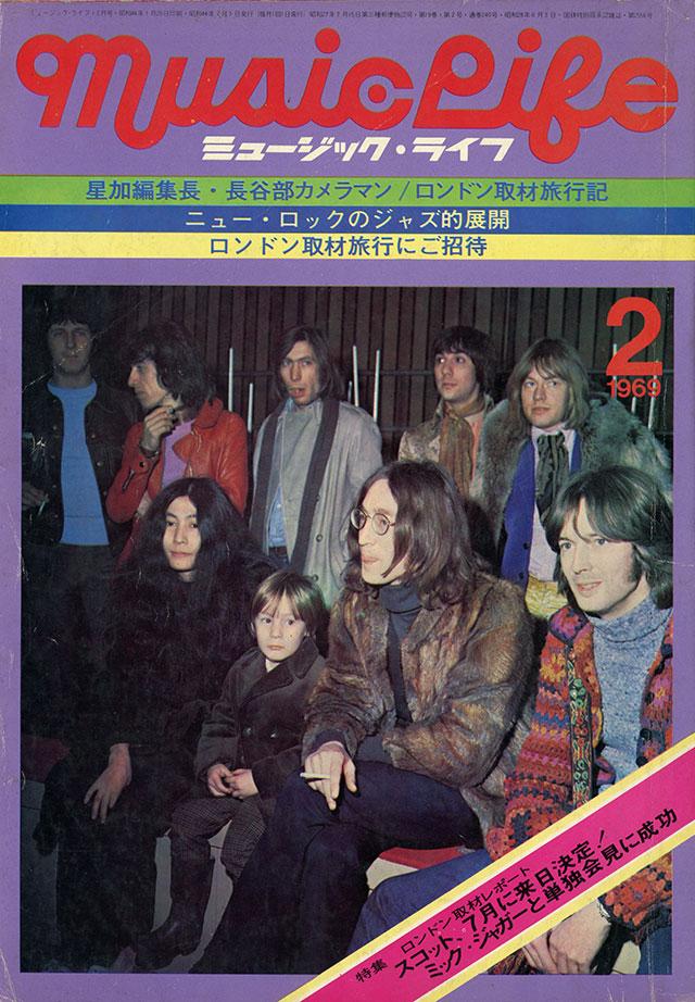 1969年02月号
