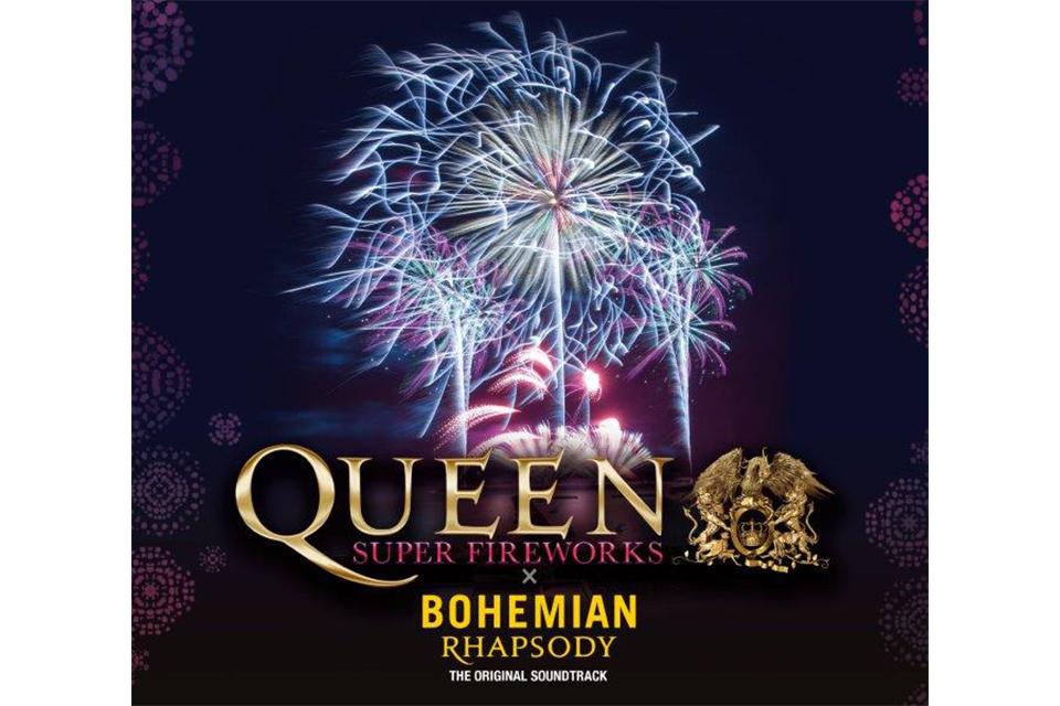 QUEENの音源とシンクロした13,000発の花火が打ち上がる『QUEEN SUPER FIREWORKS~夜空のラプソディ~』、11月に国内3か所で開催