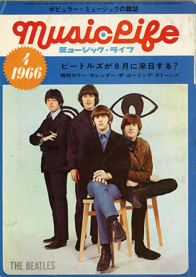 1966年04月号