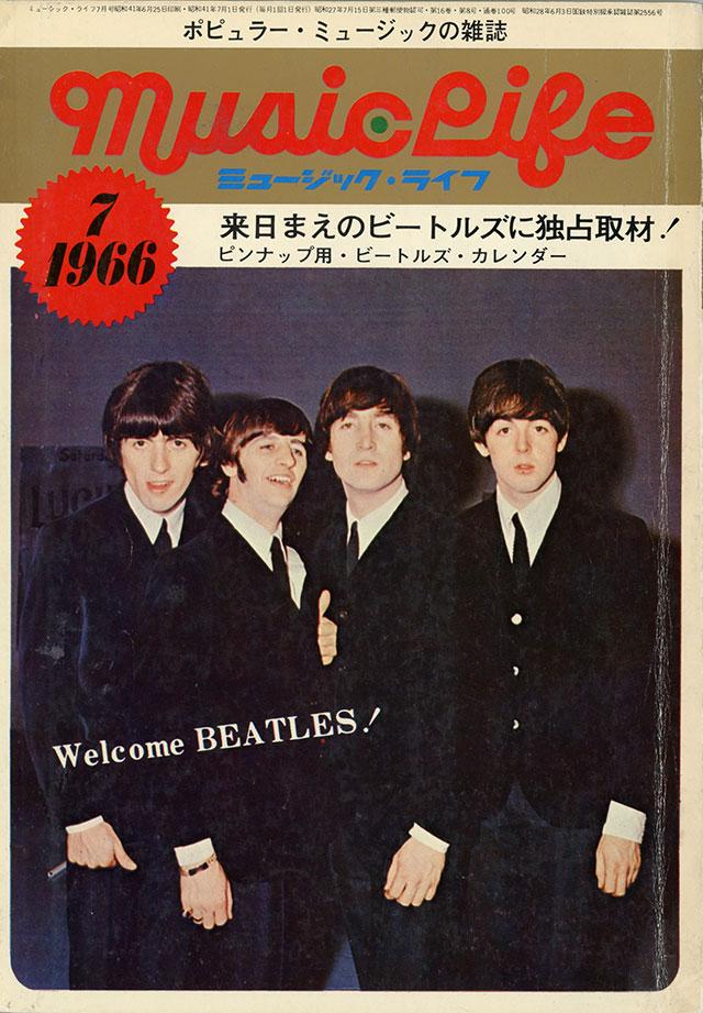 1966年07月号