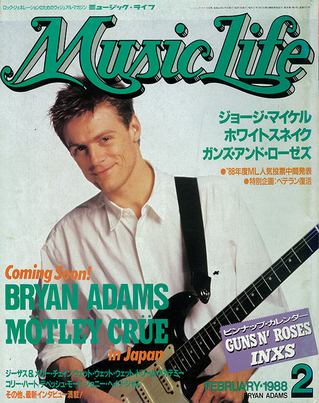 1988年02月号