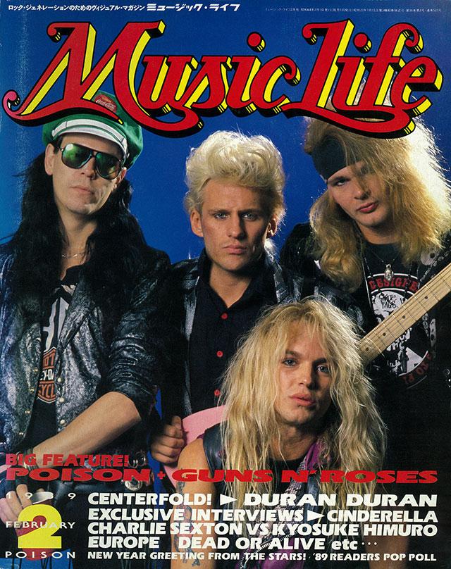 1989年02月号