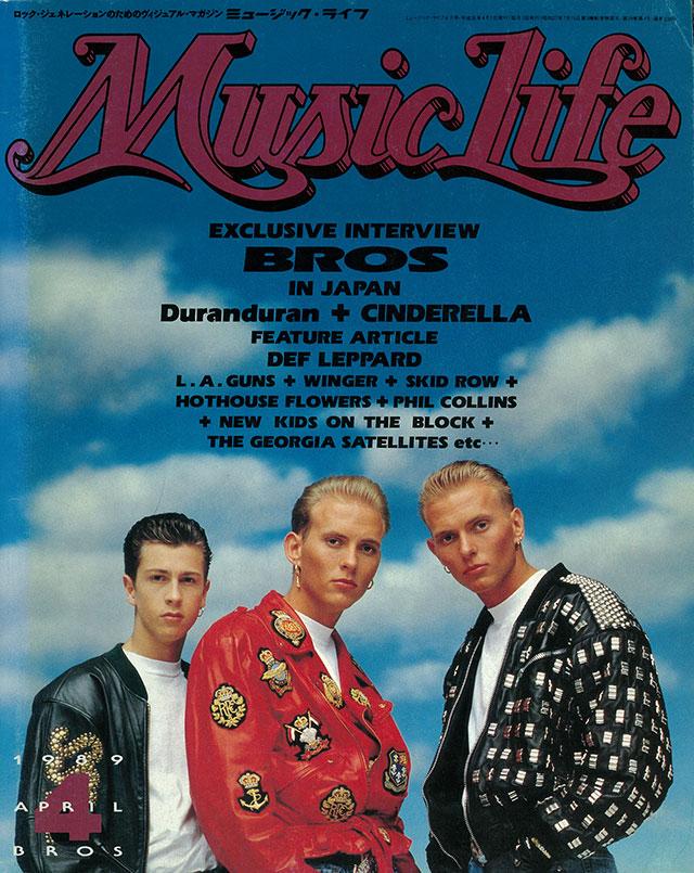 1989年04月号