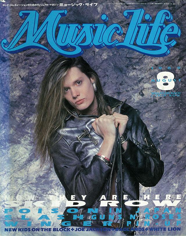 1989年08月号