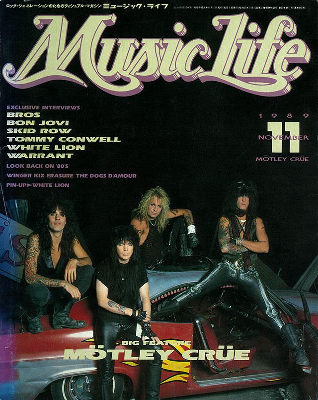 1989年11月号