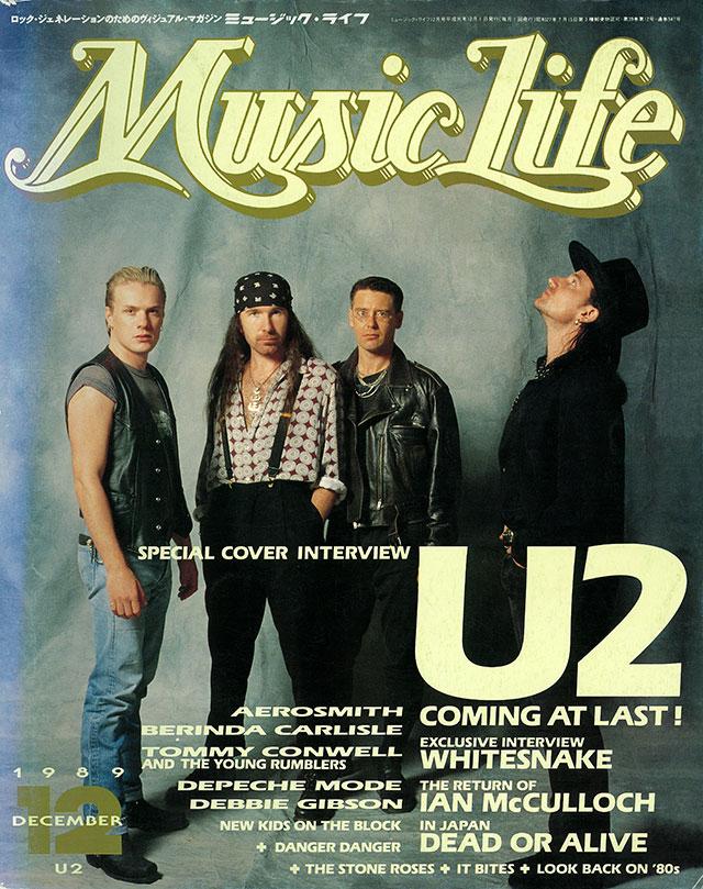 1989年12月号