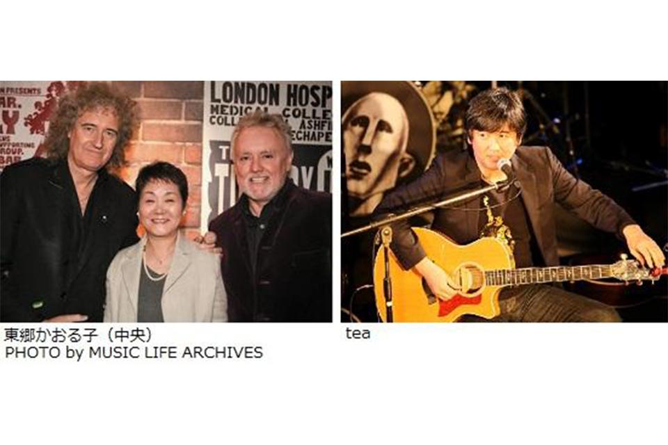 """""""よみうりカルチャー"""" 講座「私たちの60's 70's 洋楽ロック史」は11月9日、そして12月21日に順延分が開催【満員御礼】"""