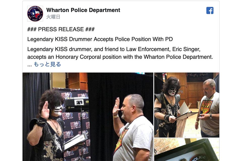 KISSのドラマー、エリック・シンガーがテキサス州ワートンの名誉警察官に