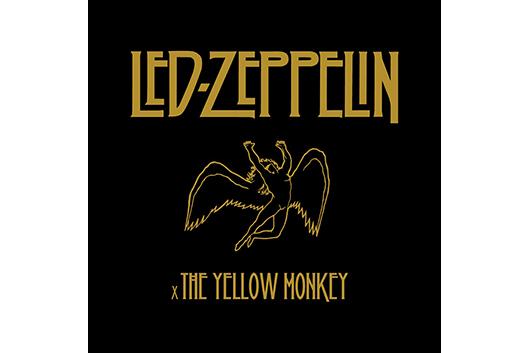 レッド・ツェッペリン × THE YELLOW MONKEY選曲によるプレイリストが公開に!